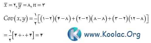 آموزش محاسبه کواریانس (Covariance) در پایتون (numpy.cov)