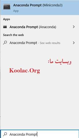 آموزش نصب کتابخانه (پکیج) XGBoost پایتون در ویندوز